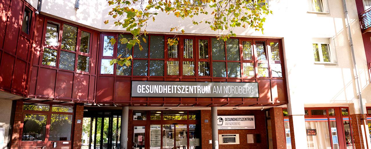 Außenfassade - Detlef Kobusch, Gesundheitszentrum am Nordberg in Bergkamen